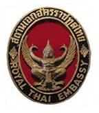 Ambassade de Thaïlande en France