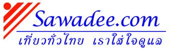Sawadee.fr - Réservation d'hôtel en Thaïlande et guide de voyage à Bangkok, Phuket, Koh Samui, Krabi, Pattaya